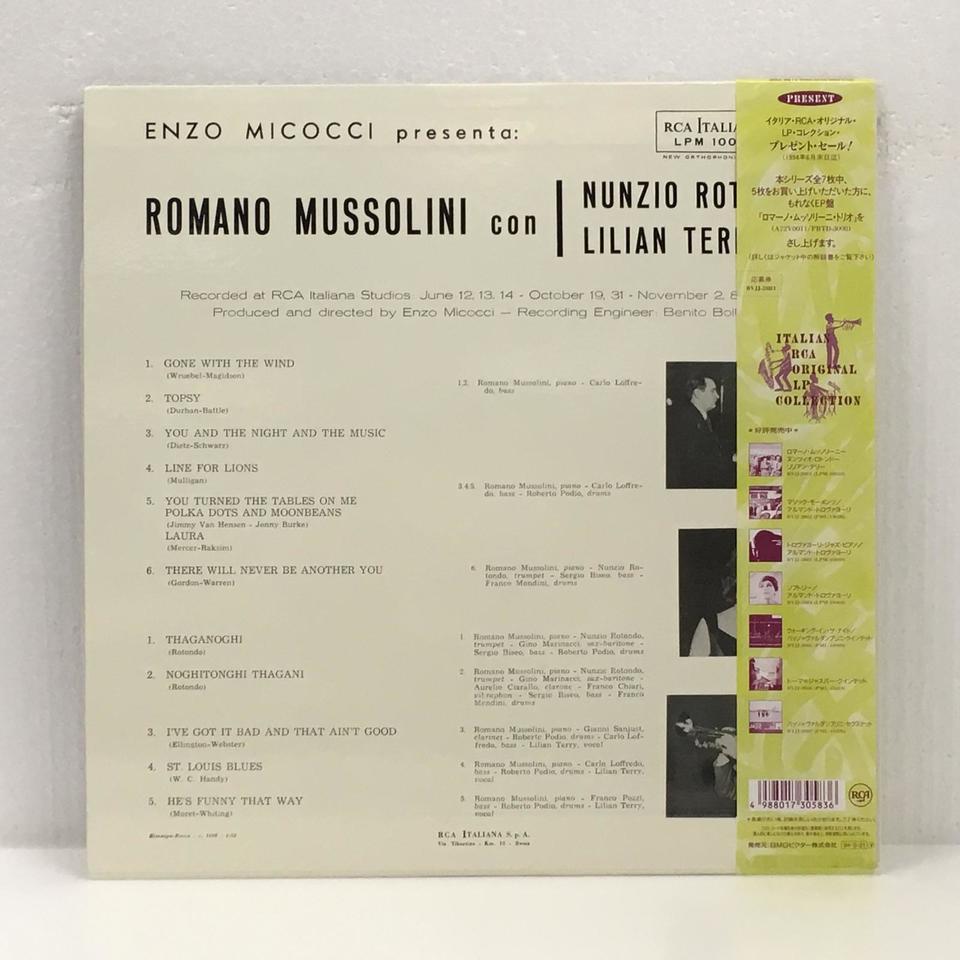 ROMANO MUSSOLINI CON NUNZIO ROTONDO E LILIAN TERRY ROMANO MUSSOLINI 画像