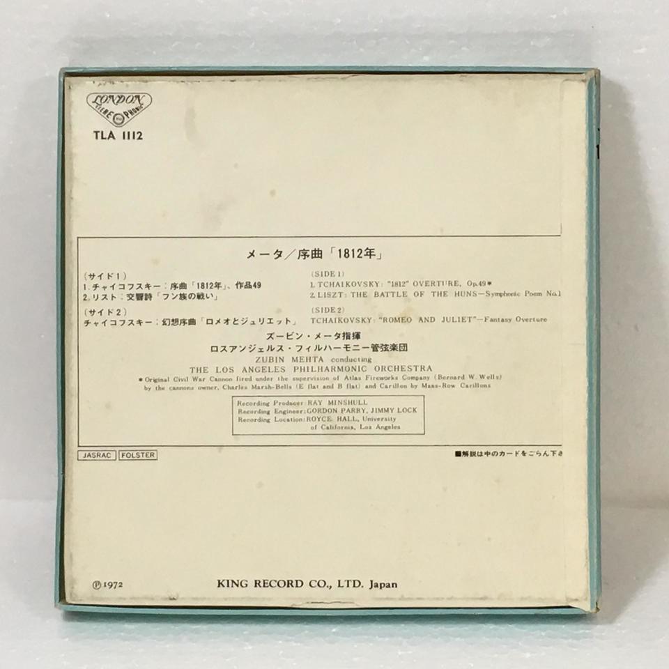 チャイコフスキー:序曲「1812年」、幻想序曲「ロメオとジュリエット」/リスト:交響詩「フン族の戦い」 チャイコフスキー/リスト 画像