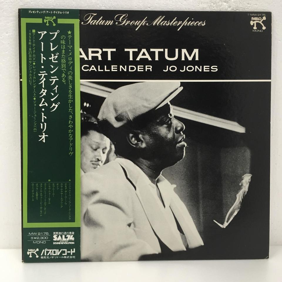 THE TATUM GROUP MASTERPIECES/ART TATUM ART TATUM 画像