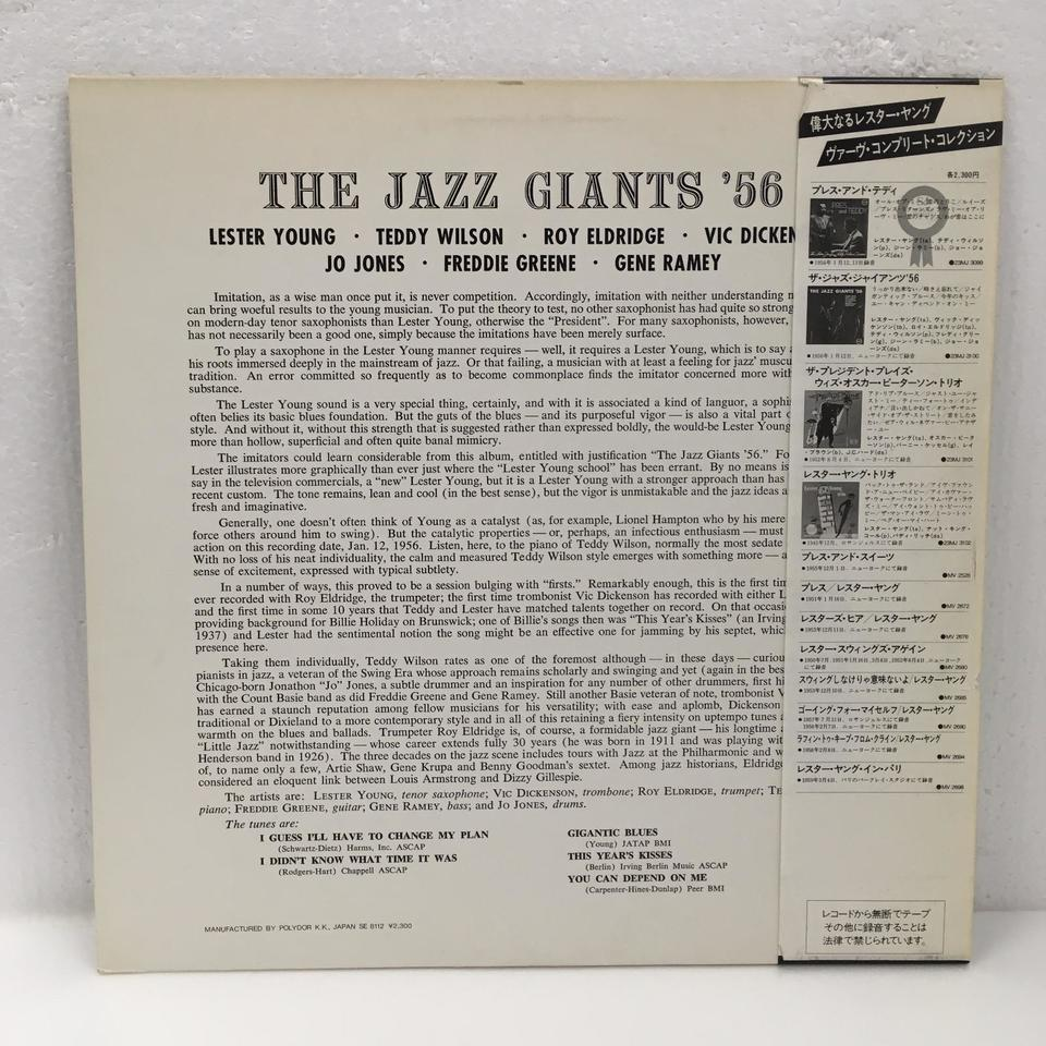 THE JAZZ GIANTS'56/LESTER YOUNG LESTER YOUNG 画像