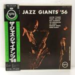 THE JAZZ GIANTS'56/LESTER YOUNG