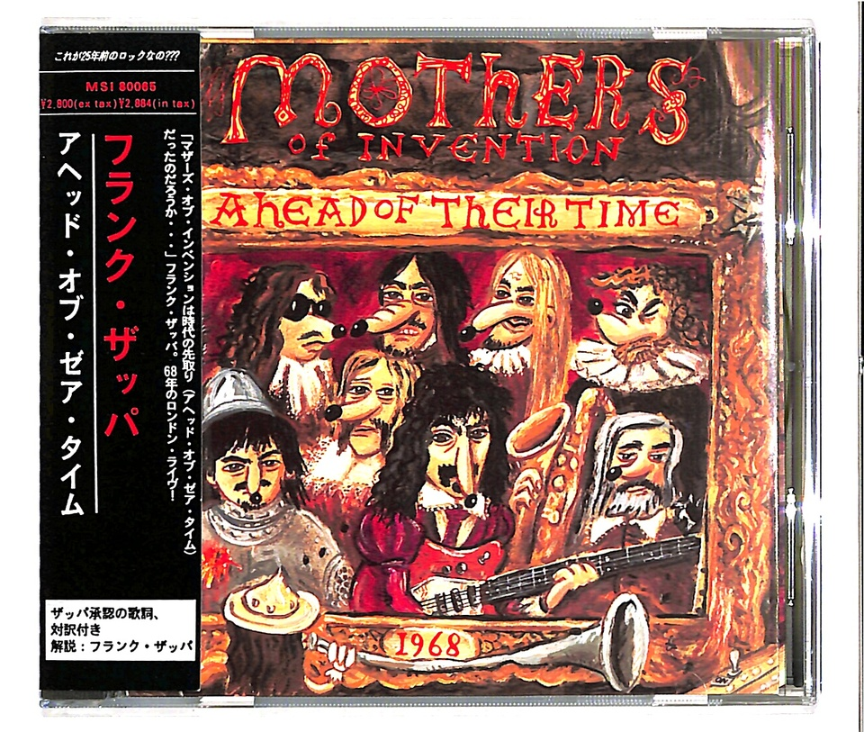 AHEAD OF THEIR TIME/FRANK ZAPPA FRANK ZAPPA 画像