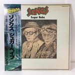 SONGS/シュガー・ベイブ