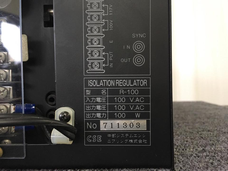 R-100 CSE 画像