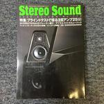 STEREO SOUND NO.172 2009 AUTUMN