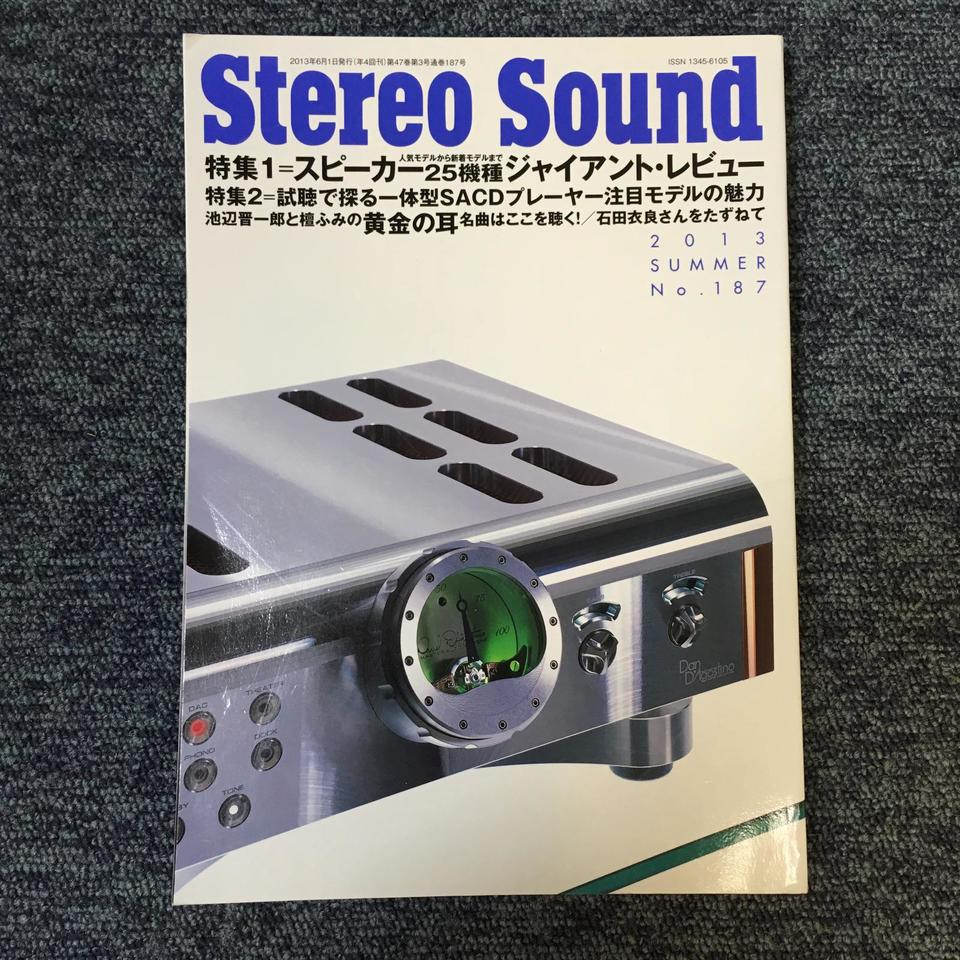 STEREO SOUND NO.187 2013 SUMMER  画像