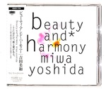 BEAUTY AND HARMONY/吉田美和
