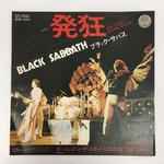 「AM I GOING INSANE(RADIO)」「HOLE IN THE SKY」/BLACK SABBATH