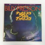 「NOTHING FROM NOTHING」「MY SOUL IS A WITNESS」/BILLY PRESTON