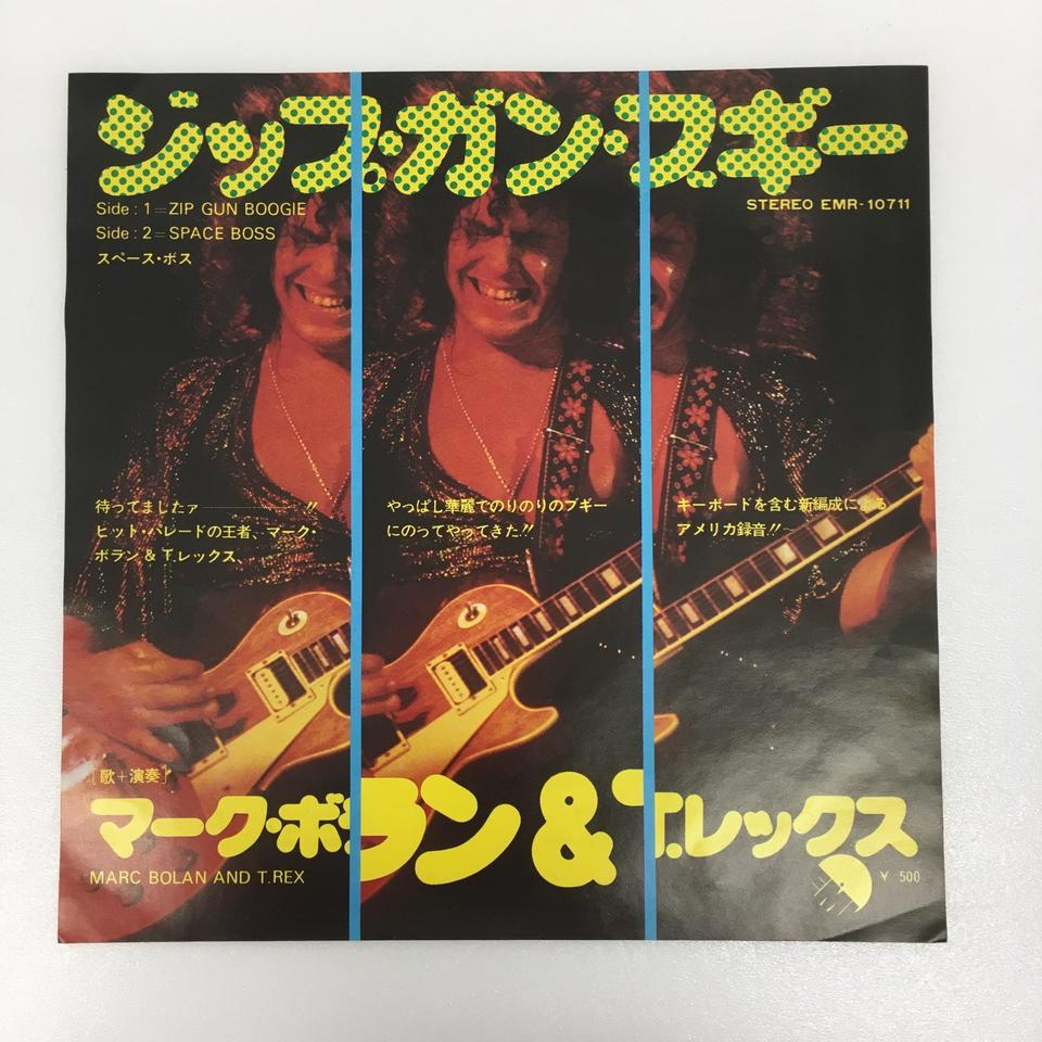 「ZIP GUN BOOGIE」「SPACE BOSS」/ MARC BOLAN AND T.REX  MARC BOLAN AND T.REX 画像