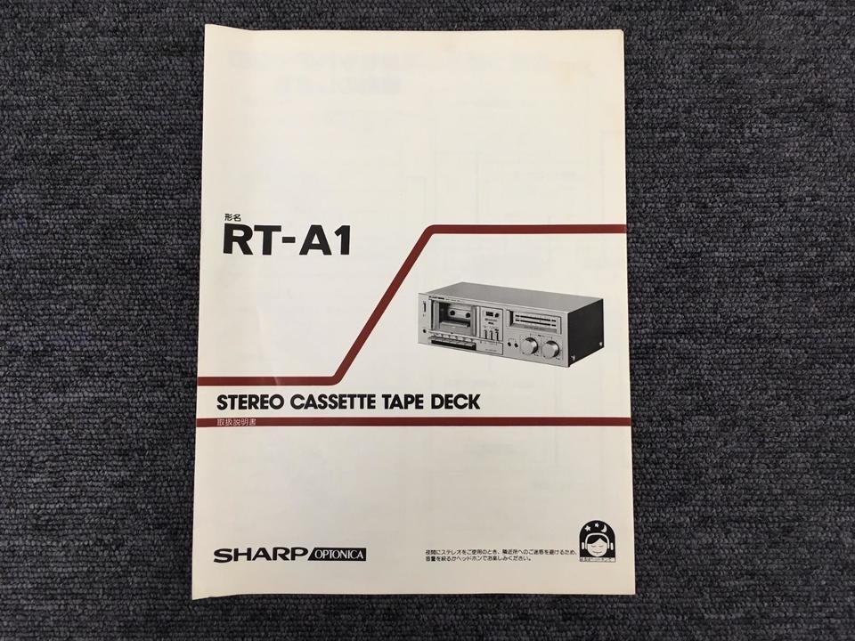 RT-A1 SHARP 画像
