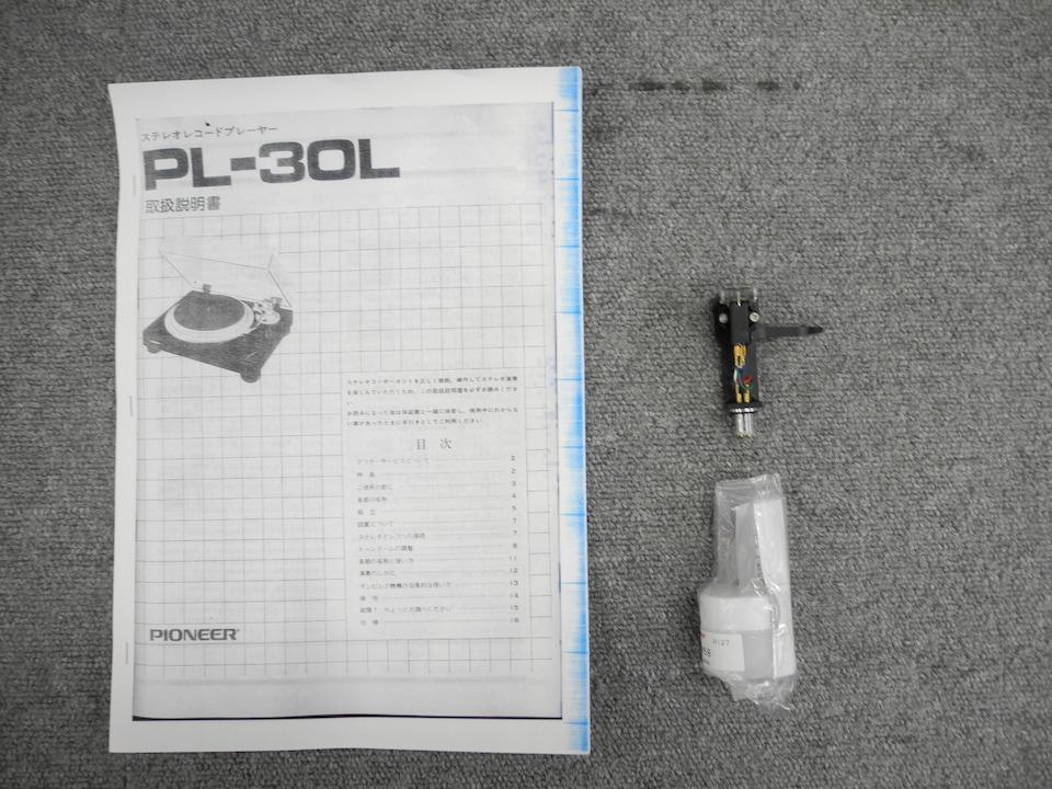 PL-30L Pioneer 画像