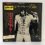 ELVIS THAT'S THE WAY IT IS/ELVIS PRESLEY