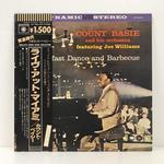 BREAKFAST DANCE & BARBECUE/COUNT BASIE