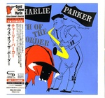 SOUTH OF THE BORDER/CHARLIE PARKER