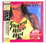 SLIPPERY WHEN WET/BON JOVI