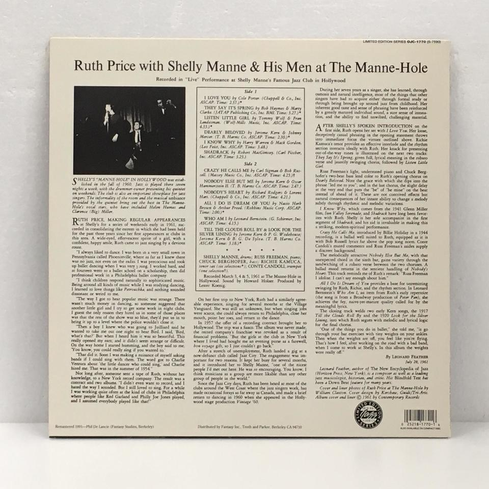 RUTH PRICE WITH SHELLY MANNE & HIS MEN AT THE MANNE-HOLE RUTH PRICE 画像