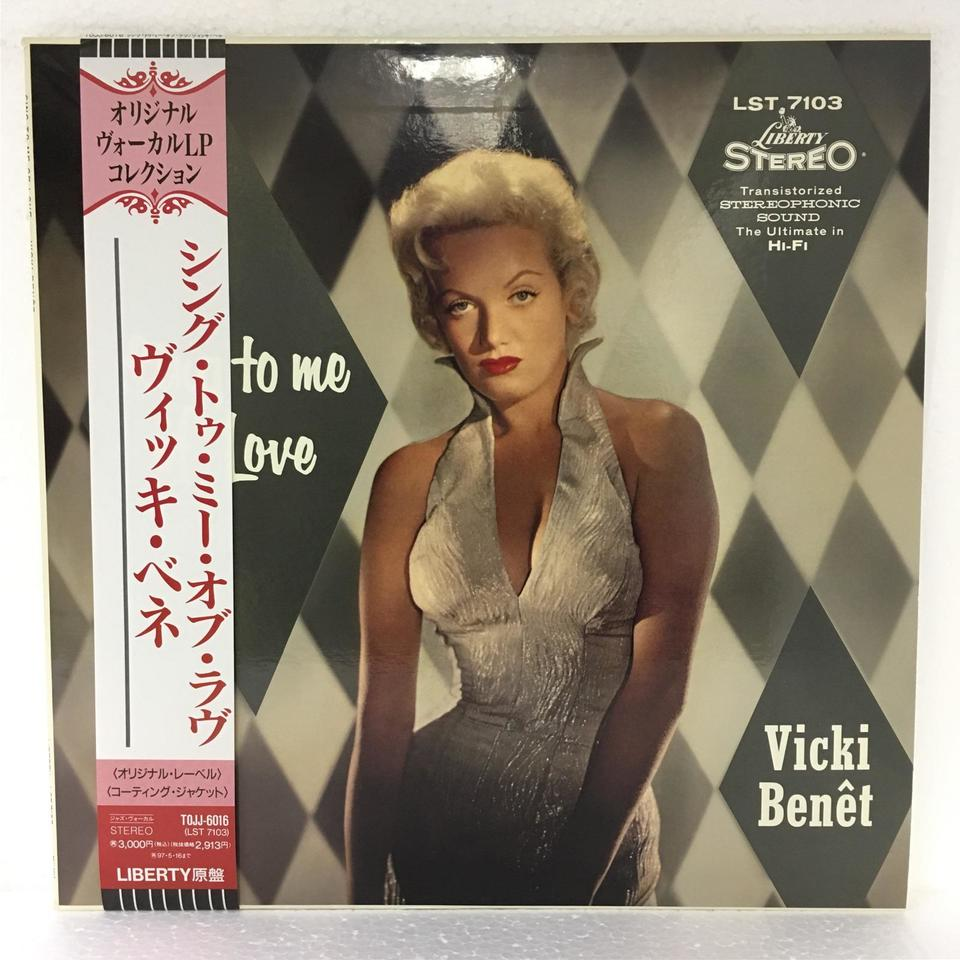 SING TO ME OF LOVE/VICKI BENET VICKI BENET 画像