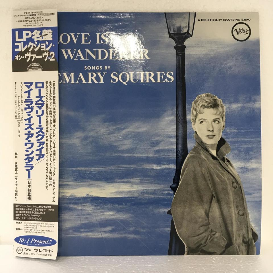 MY LOVE IS WANDERER/ROSEMARY SQUIRES ROSEMARY SQUIRES 画像