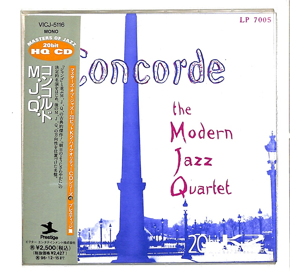CONCORDE/MJQ THE MODERN JAZZ QUARTET 画像