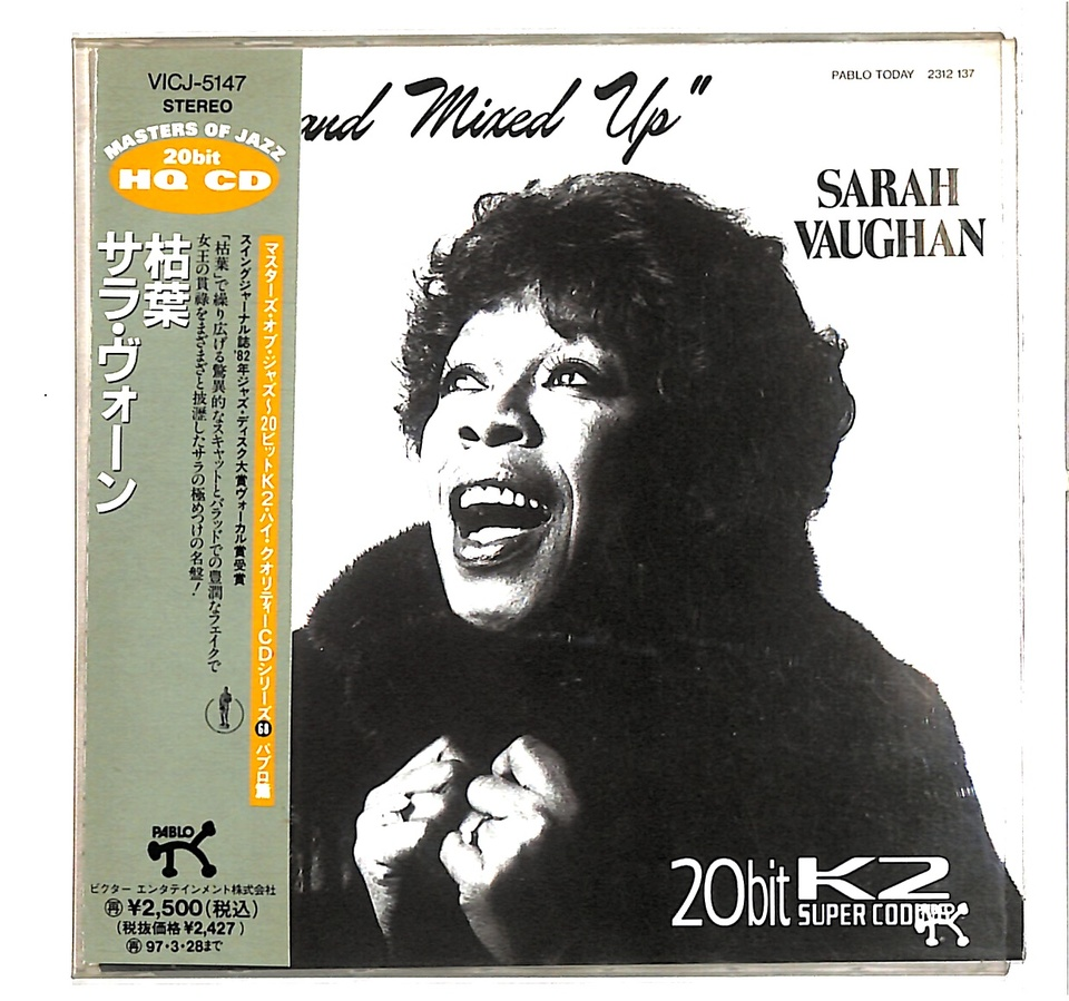 CRAZY AND MIXED UP/SARAH VAUGHAN SARAH VAUGHAN 画像