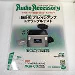 AUDIO ACCESSORY NO.169 2018 SUMMER