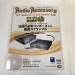 AUDIO ACCESSORY NO.171 2018 WINTER