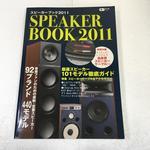 SPEAKER BOOK 2011