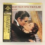 GREAT FILM SPECTACULAR VOL.5
