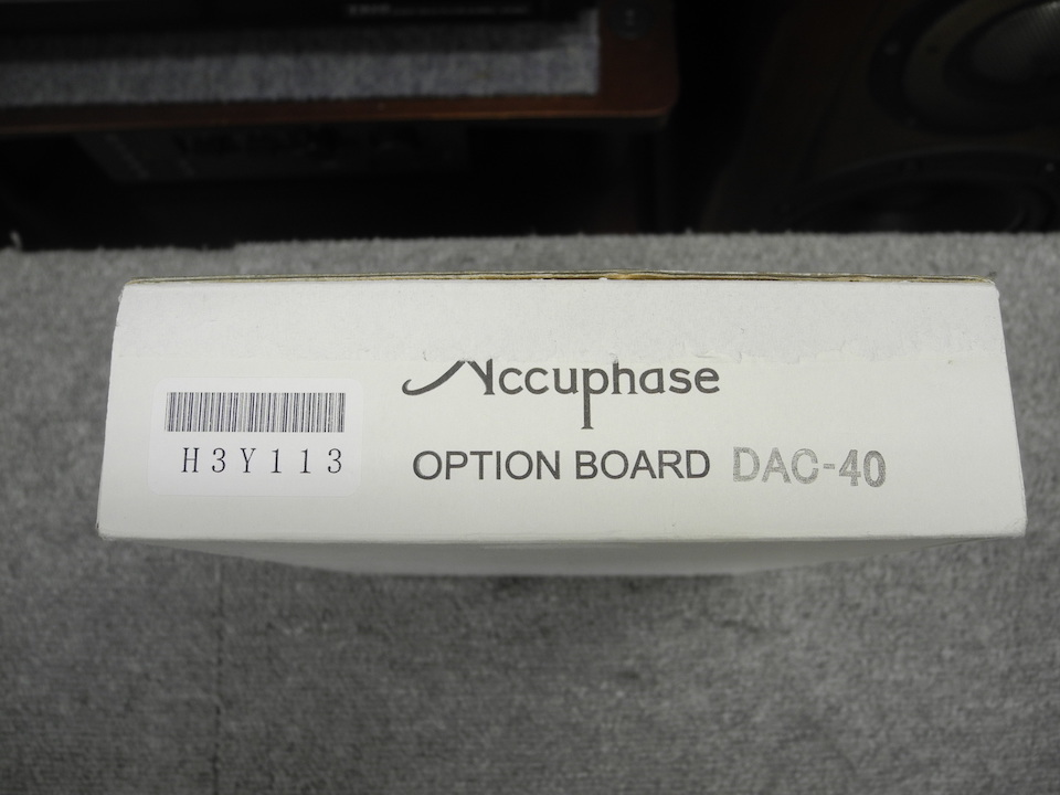 DAC-40 Accuphase 画像