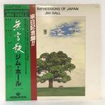 JAZZ IMPRESSIONS OF JAPAN/JIM HALL