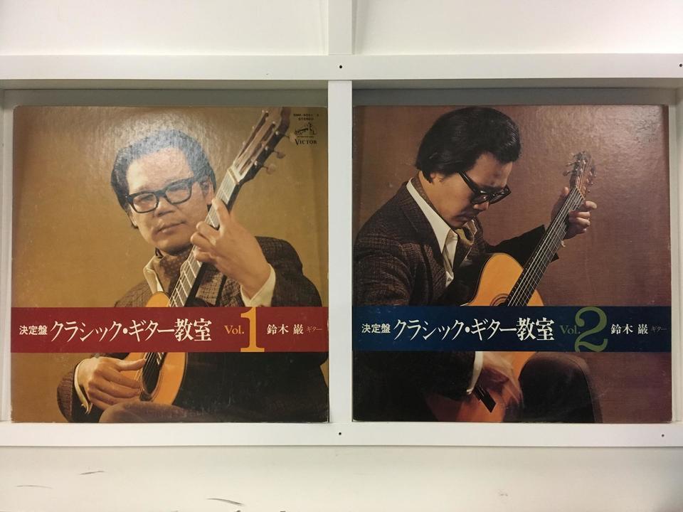 鈴木巌 3枚セット  画像