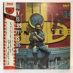 THE BIG SHORTY EXPRESS/SHORTY ROGERS