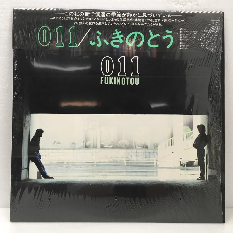 011/ふきのとう ふきのとう 画像