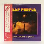 LAST CONCERT IN JAPAN/DEEP PURPLE