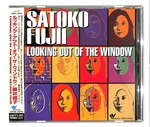 LOOKING OUT OF THE WINDOW/藤井郷子