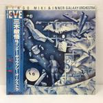 THE EVE/BINGO MIKI & INNER GALAXY ORCHESTRA