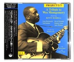 A TRIBUTE TO WES MONTGOMERY VOL.2/PROJECT G-7