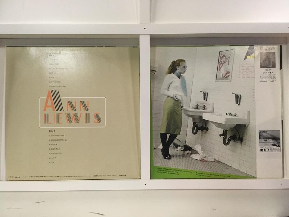 アン・ルイス 4枚セット  画像
