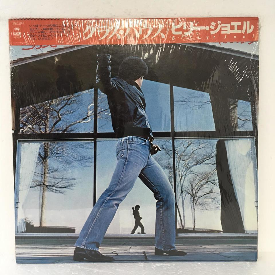 GLASS HOUSE/BILLY JOEL BILLY JOEL 画像