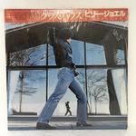 GLASS HOUSE/BILLY JOEL