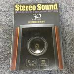 STEREO SOUND NO.120  1996 AUTUM