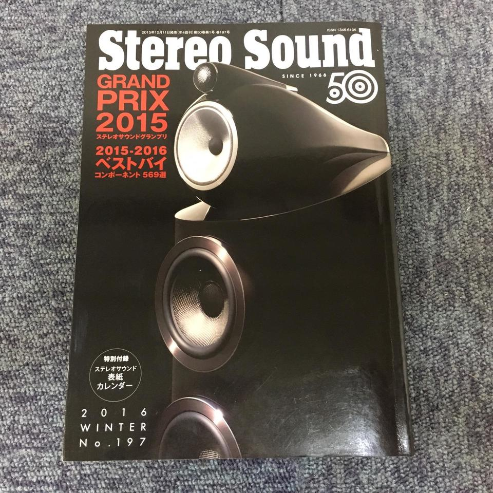STEREO SOUND NO.197 2016 WINTER  画像