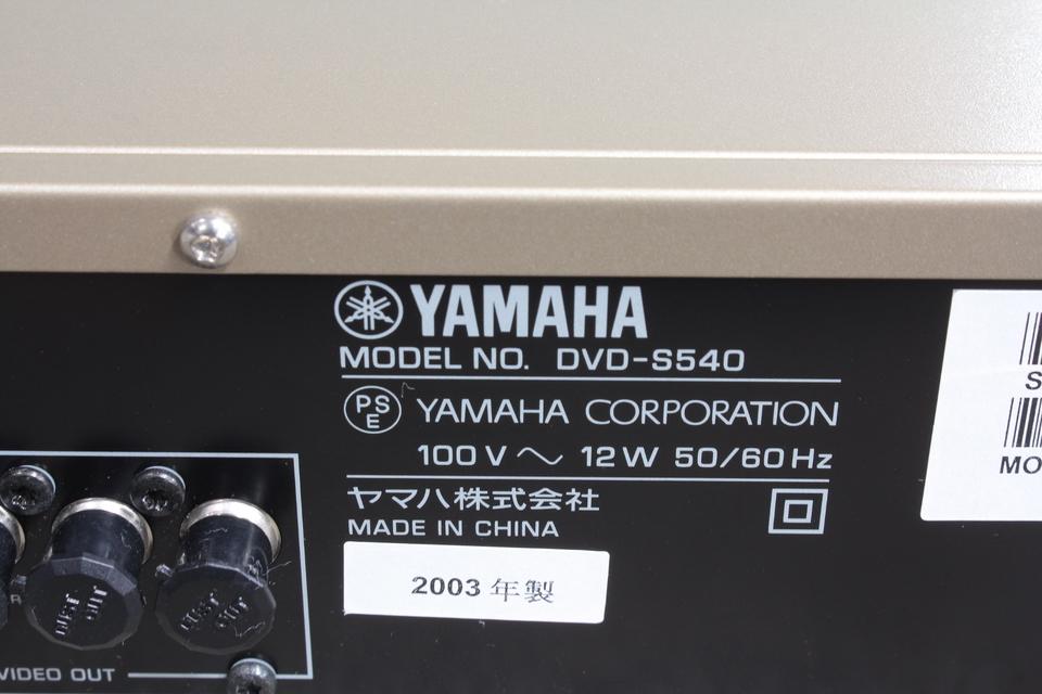DVD-S540 YAMAHA 画像