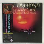 LOVE AT THE GREEK/NEIL DIAMOND