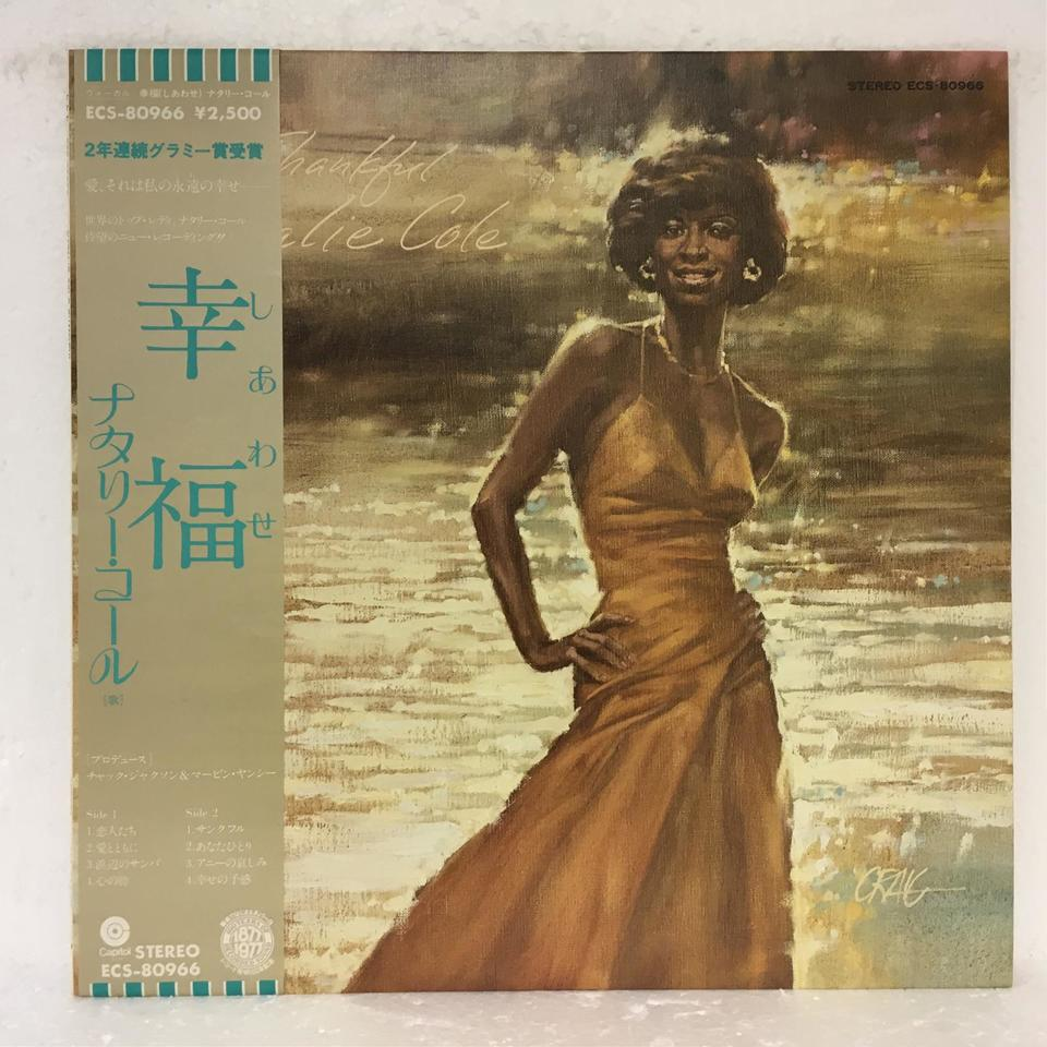 THANKFUL/NATALIE COLE NATALIE COLE 画像