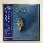 THE GREATEST HITS 1971-1975/EAGLES