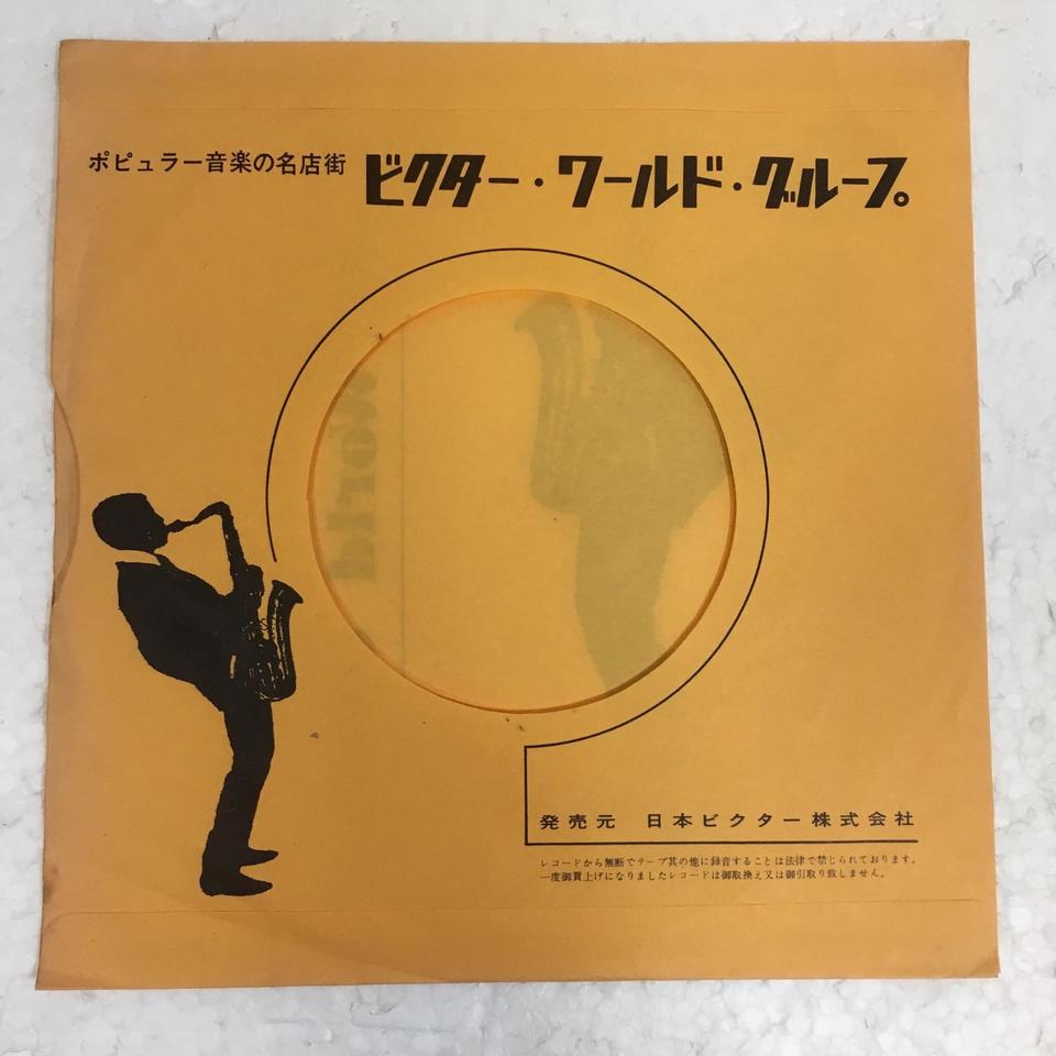 「RUNNIN' BLUE」「DO IT」/THE DOORS THE DOORS 画像