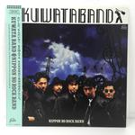 NIPPON NO ROCK BAND/KUWATA BAND