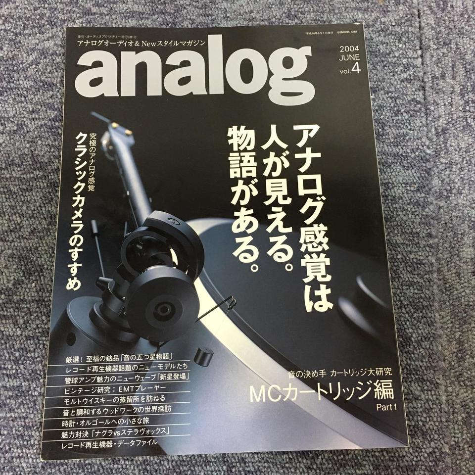 analog vol.04 2004 JUNE  画像